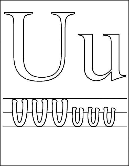 Planse De Colorat Cu Litere Din Alfabet Sfatulmamicilorro